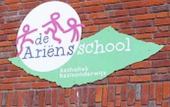 Ariens school  Logo
