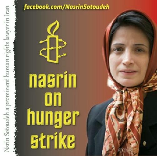 Amenesty International actie Nasrin Sotoudeh